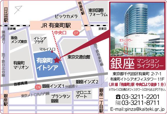 銀座マンションライブラリー地図