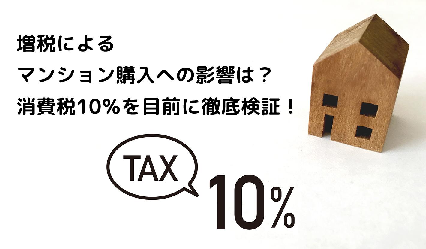 いつまで 軽減 消費 税 税率