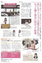city living 東京(2011年7月15日号)