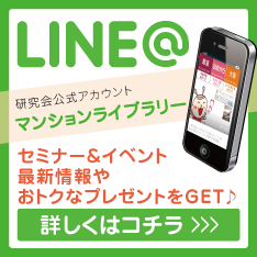 line-bn.png