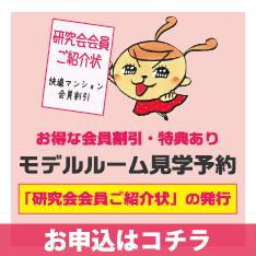 top_box_kengaku_ban